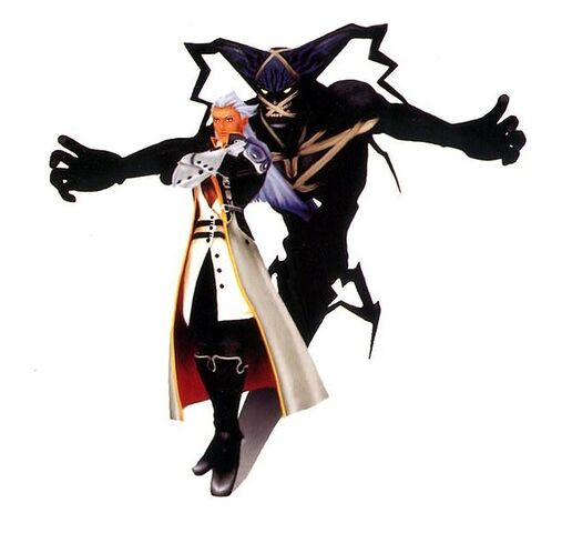 File:634px-GuardianAnsem CG.jpg