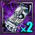 Ticket2x-icon