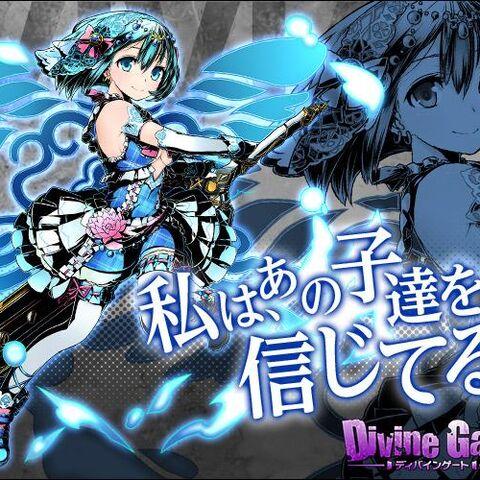 Viviane's character banner