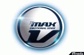 File:DJMO Logo.jpg
