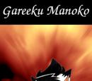 Gareeku Manoko