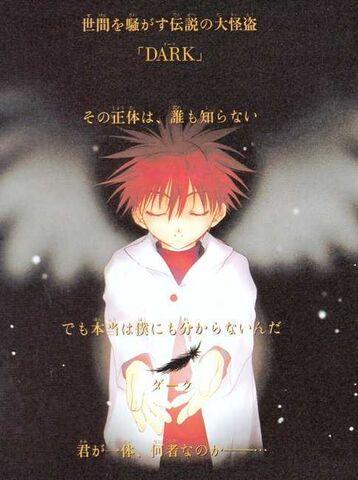 File:Dn angel vol 4 ch11.jpg