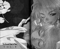 DNAGEL vol 8 ch 32