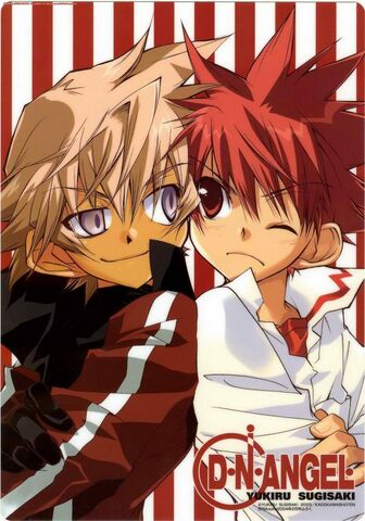 File:Argentine and Daisuke.jpg