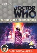 The Masque of Mandragora DVD