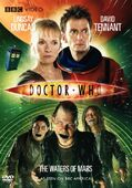 Waters of mars us dvd