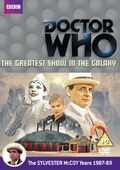 Greatest show in the galaxy uk dvd