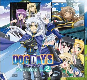 Drama box 2 cover
