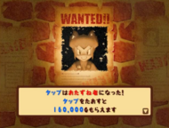 Wanted in dx