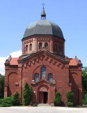 Cmentarz Grabiszyński Kaplica.jpg