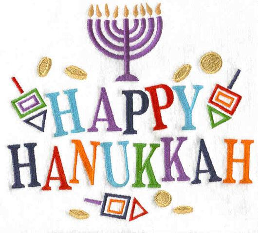 File:Hanukkah.JPG