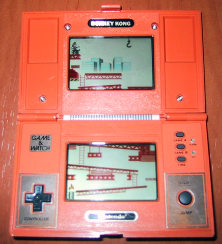 File:DKGameWatch.png