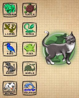 File:DG Animal full.PNG