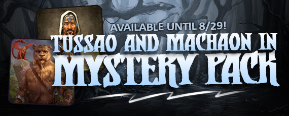Scroller dotd mystery 082214