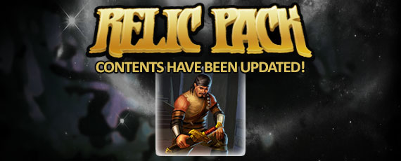 Scroller relic pack 4252014