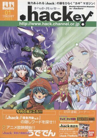 File:Hackey-1-03b.jpg