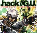 G.U. Perfect Guidebook