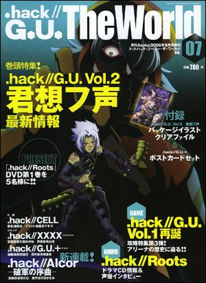 File:GU7.JPG
