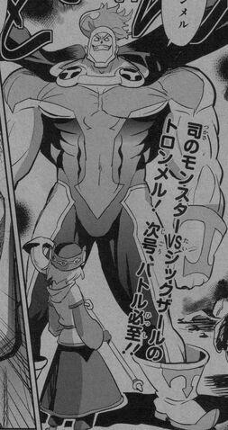File:Trommel Manga.jpg