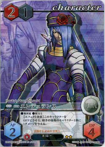 File:28 (Card Battle).jpg