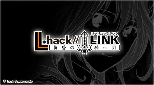 File:Link.jpg