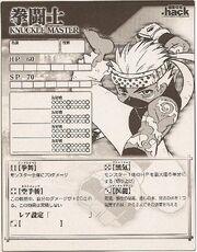Knuckle master.jpg