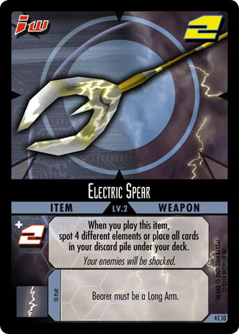 File:Electricspearenemy.jpg