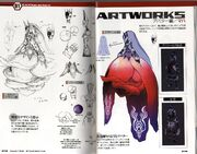 Macha Prototype (G.U. Perfect Guide Page 48-49)