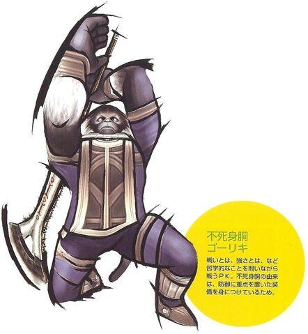File:ImmortalGoriki.jpg