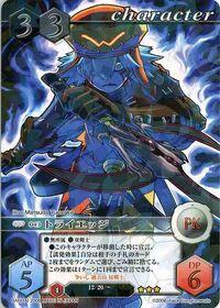 43 (Card Battle)