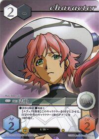3(Card Battle)