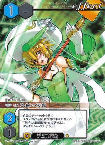 File:56 (Card Battle).jpg