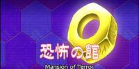 Mansion of Terror