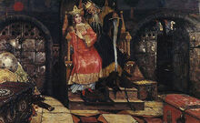 800px-Viktor Vasnetsov Kashchey the Immortal