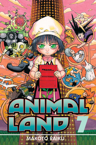 File:Animal Land Volume 7.jpg