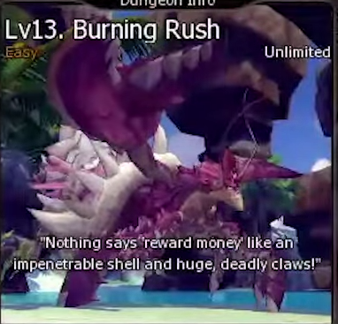 File:Burning Rush.png