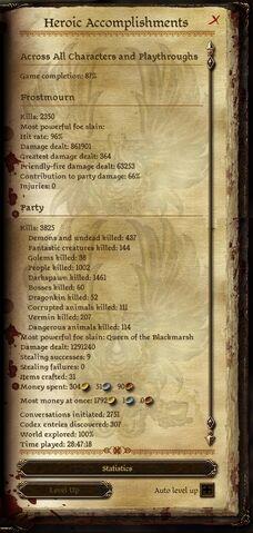 File:(10-04-07)Frostmourn Accomplishments.jpg