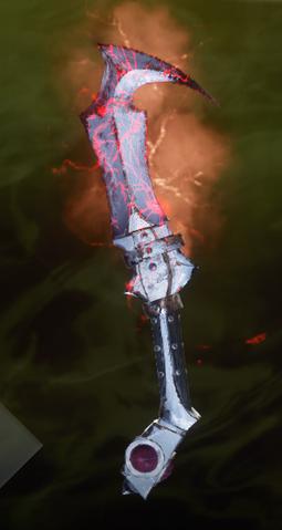 File:Bleeder of Souls.png
