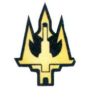 Rivain heraldry