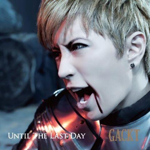 File:Until The Last Day (CD+DVD).jpg