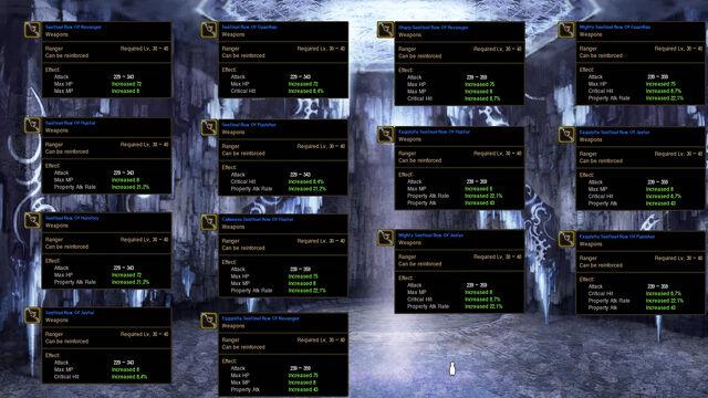 File:RangerRare2.jpg