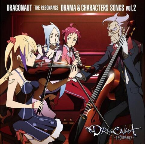 File:Drama & Character Songs Vol.2.jpg