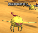 Buzzing Light Gold Saibug