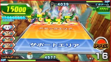 File:Heroes gameplay GT arcade 4.png