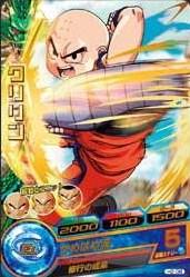 File:Krillin Heroes 8.jpg