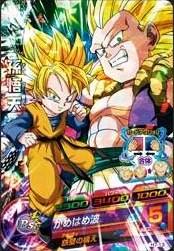File:Fusion Heroes 9.jpg