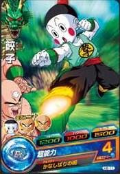 File:Tien Shinhan Chiaotzu Heroes 2.jpg