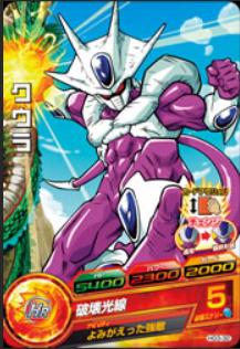 File:Cooler Heroes 7.png