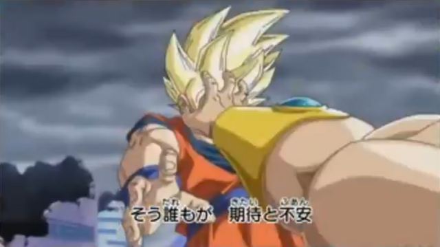 File:DBHTrailer6-12.png