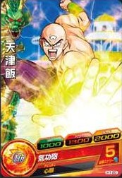 File:Tien Shinhan Heroes 3.jpg